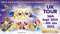 Disney100Y_main_orange
