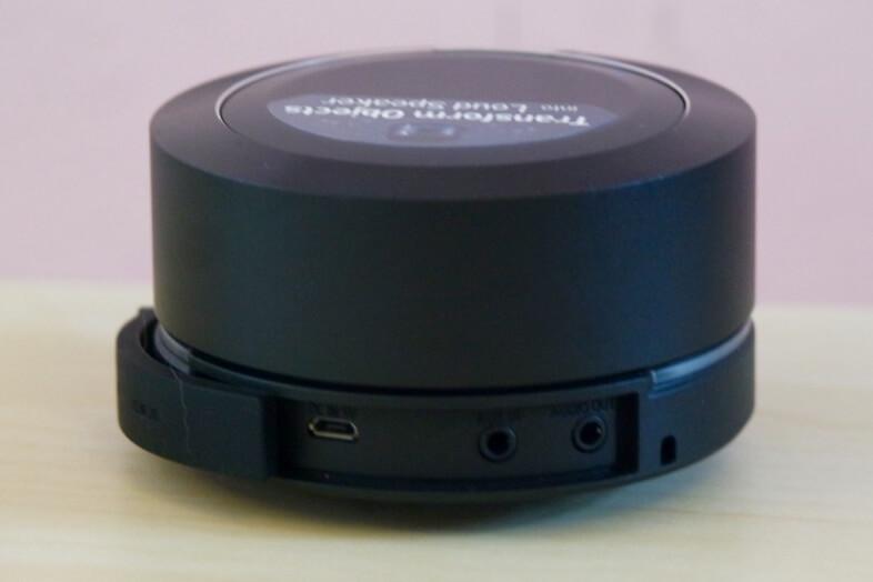 Hidden ports - Panasonic SC-RB5 review